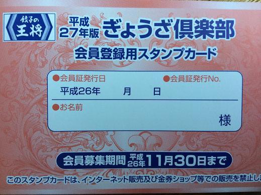 2014-08-20 17.01.18.jpg