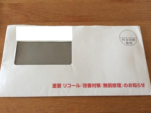 2014-10-09 09.55.41.jpg