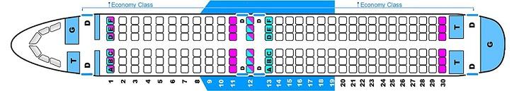 A320zaseki.jpg
