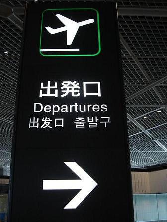 Departure-thumb.jpg