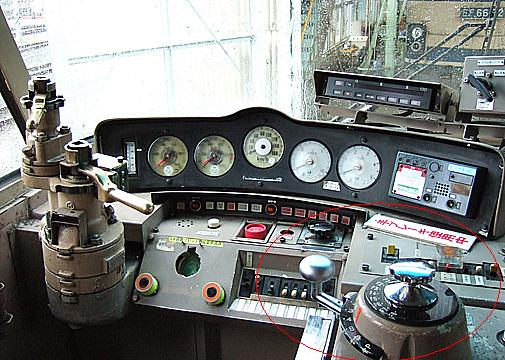 EF66masukon.jpg