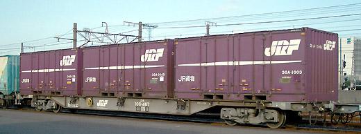 JRkontena.png