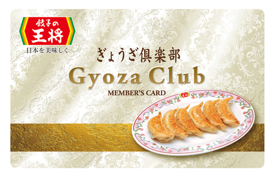 gyozaclub.jpg