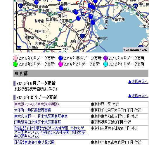 mapcharge.png