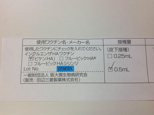 2013-12-04 11.56.34.jpg