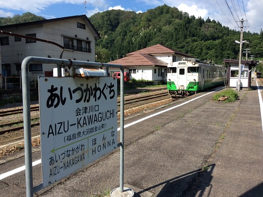 2015-08-15 08.22.02kawaguti.jpg
