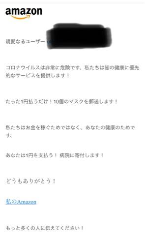 0AC94930-88A1-4B1F-99D4-64F603E896F4.jpeg