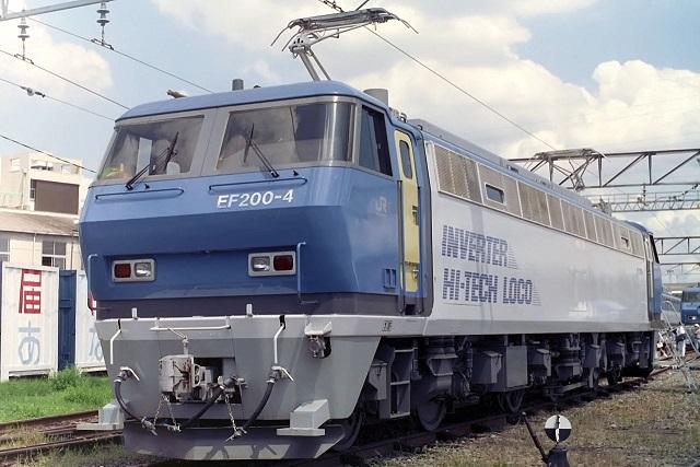 2001111.jpg