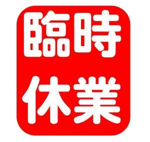 200409.jpg