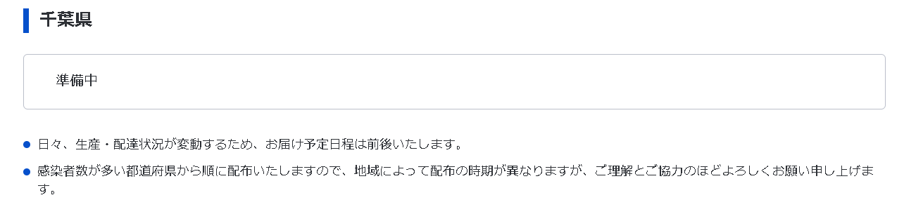 2005082.png