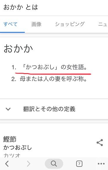 IMG_4891 (編集済み).jpg