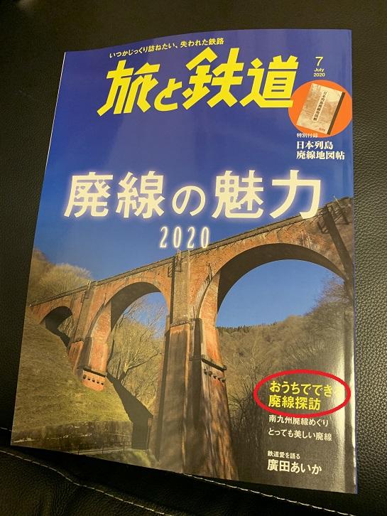IMG_8502.jpg