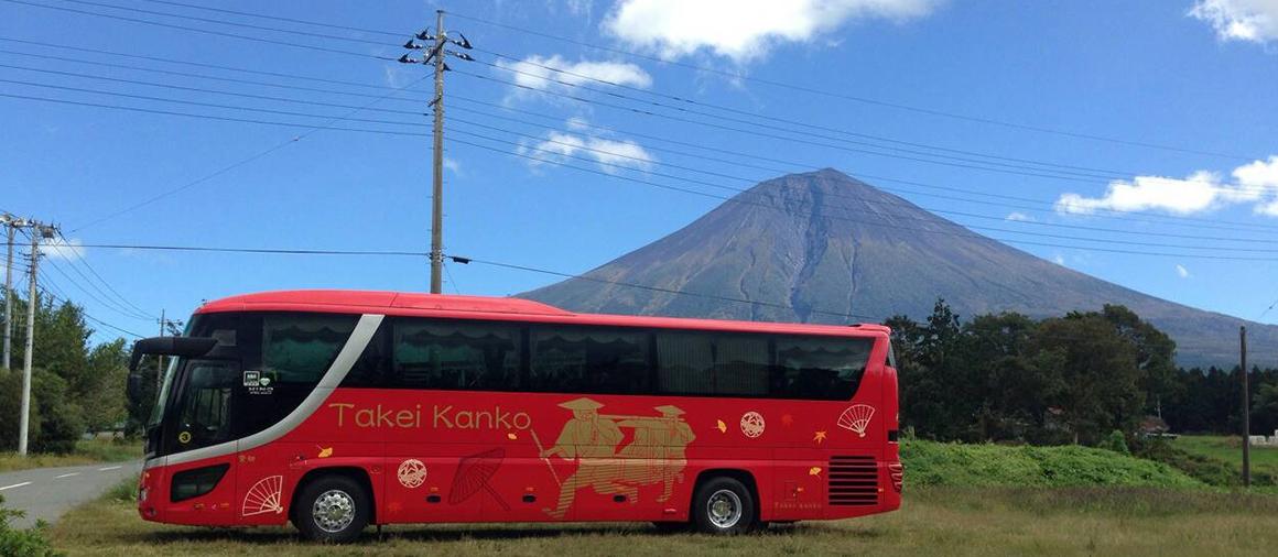 観光バス・貸切バス・東京・千葉県千葉市の武井観光トップ画像3