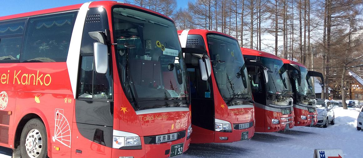 観光バス・貸切バス・東京・千葉県千葉市の武井観光トップ画像4